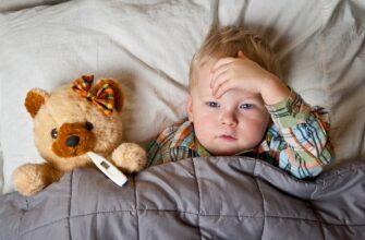 Симптомы гриппа у детей. Профилактика и лечение
