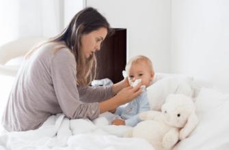 У ребенка грипп? Без паники!